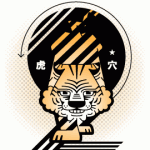 tiger2012b